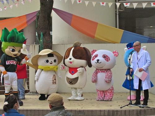 130324 豊田ご当地ゆるキャラまつり@まちパワーフェスタ2013