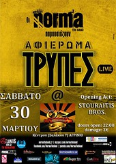 NORMA Live@ Αγρίνιο