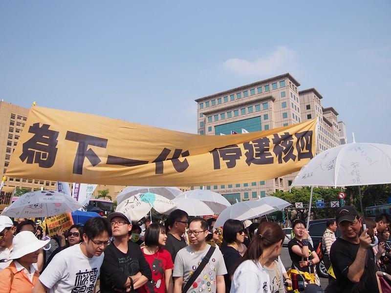 20130309反核遊行_020