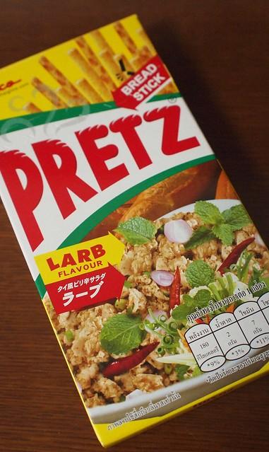タイのプリッツ