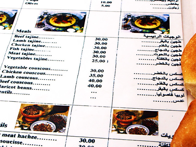 Menu, Marrakech, Morocco
