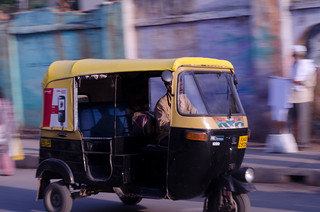 Week 14: Panning | by ajaypai