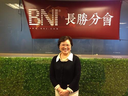 BNI長勝分會:理財顧問-鍾靖汝,神奇的家庭銀行 by bangdoll@flickr
