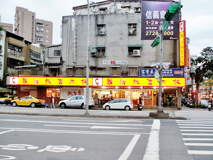 Hu Xu Zhang Lu Rou Fan 鬍鬚張魯肉飯 at WuFenPu