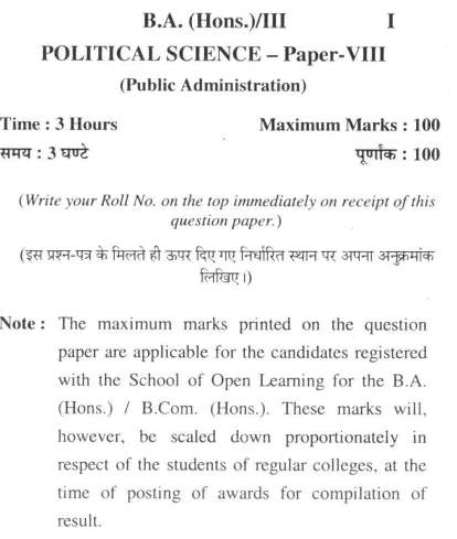 DU SOL B.A. (Hons) PS Question Paper -  Public Administration -  Paper VIII