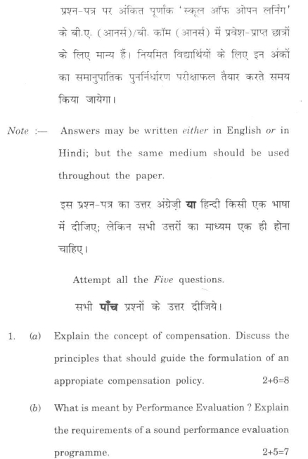 DU SOL BCom Hons Programme Question Paper