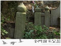 陳詩吟墓-05