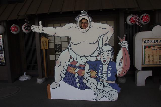 1176 - Museo Edo