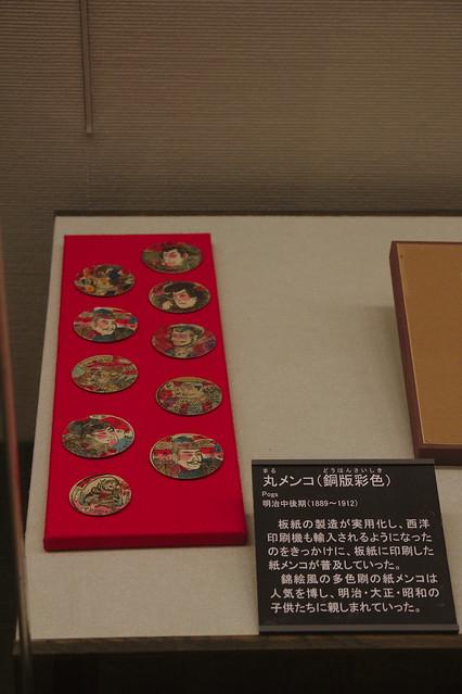 1188 - Museo Edo