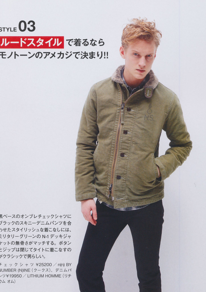 Alexander Johansson0096(men's FUDGE50_2013_03)