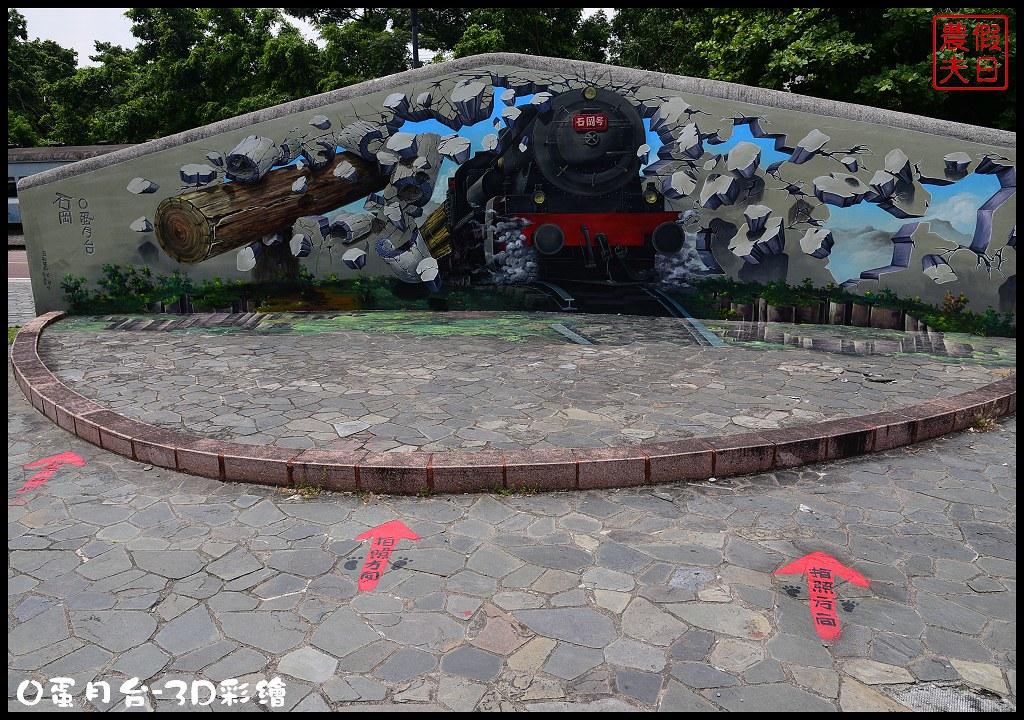0蛋月台-3D彩繪DSC_3884