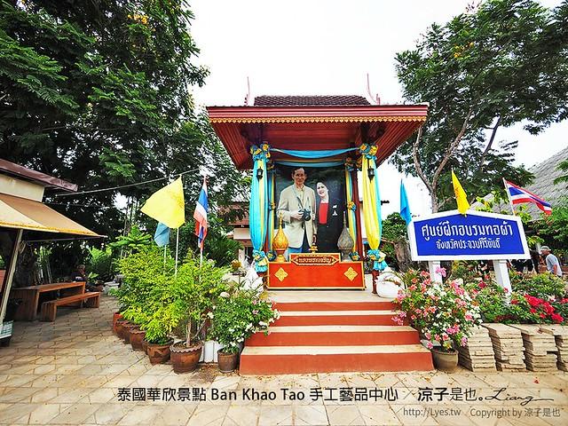泰國華欣景點 Ban Khao Tao 手工藝品中心 4