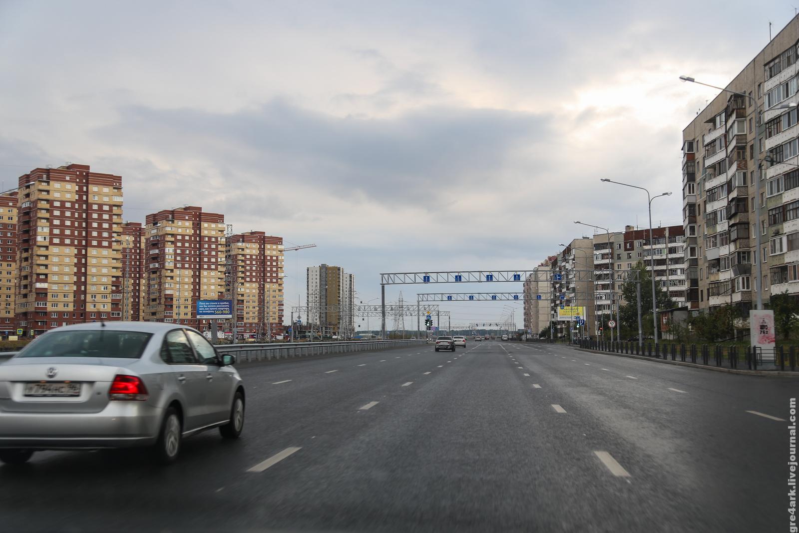 У города появились деньги: ожидания и реальность городские проблемы