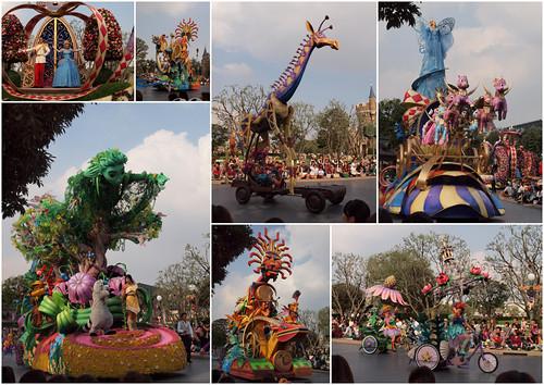 Parade One