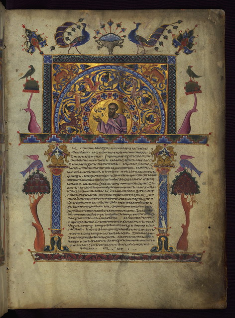 T'oros Roslin Gospels, Decorated page with image of Carpianus, Walters Manuscript W.539, fol. 2r