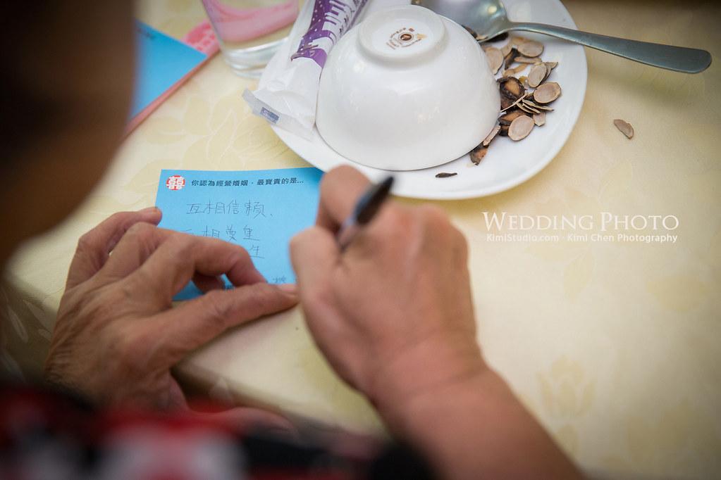 2012.12.15 Wedding-114