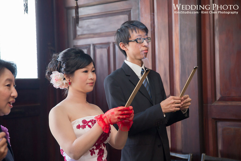 2012.12.15 Wedding-034