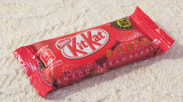 あまおう苺(Amaou Strawberry) Kit Kat from九州 (Kyushu)