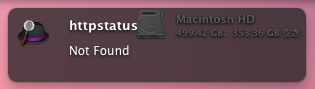 ss-1361431374