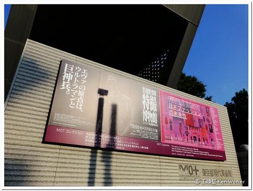 121007_c_東京都現代美術館_009