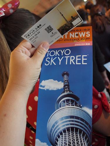 Tokyo Skytree Folder