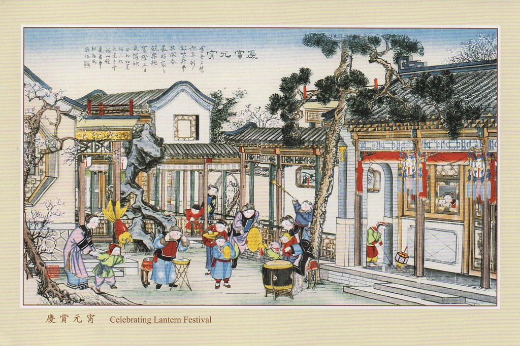 Chinese new year muziek