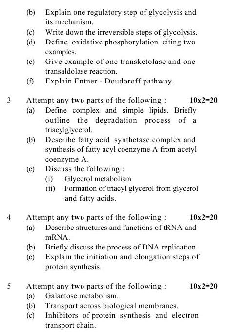 UPTU B.Tech Question Papers -TBE-401- Biochemistry