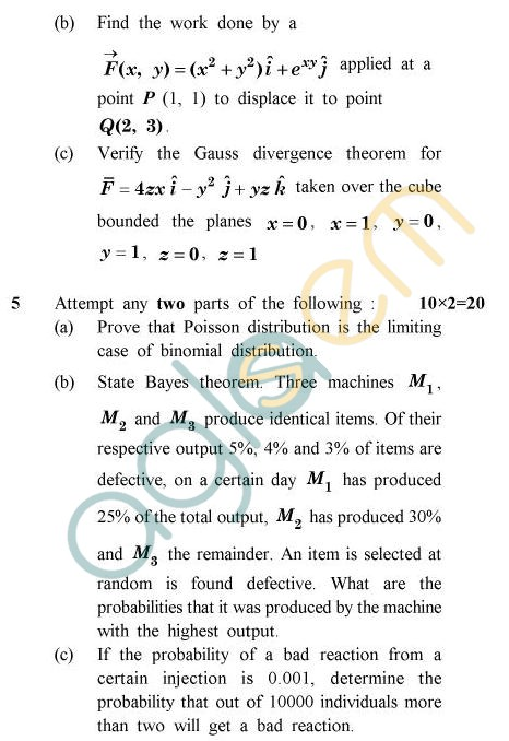 UPTU B.Tech Question Papers - BT-201 - Advance Mathematics