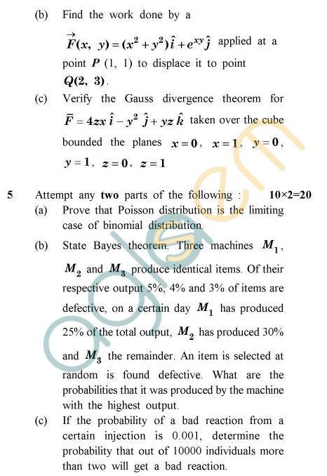 UPTU B.Tech Question Papers -BT-201 - Advance Mathematics
