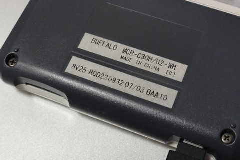 USBカードリーダー