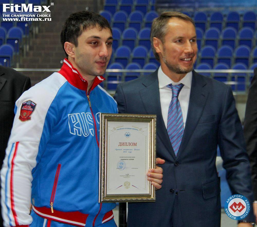Khadzimurat Zoloev, Alexander Filimonov - President of Russian Armsport Association (RAA)