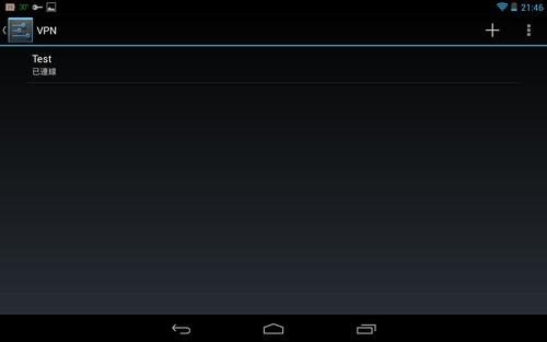 Google Nexus 7 - vpn setup