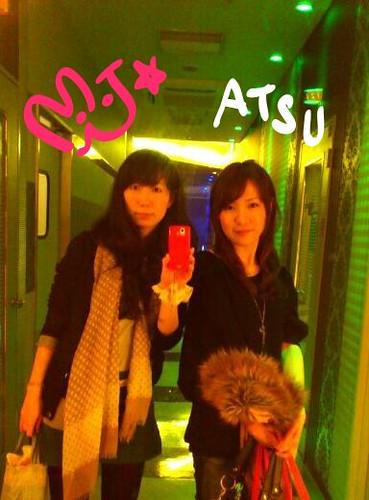 20130315MJ+Atsu1