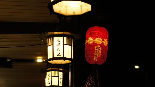 Farolillos en Gion