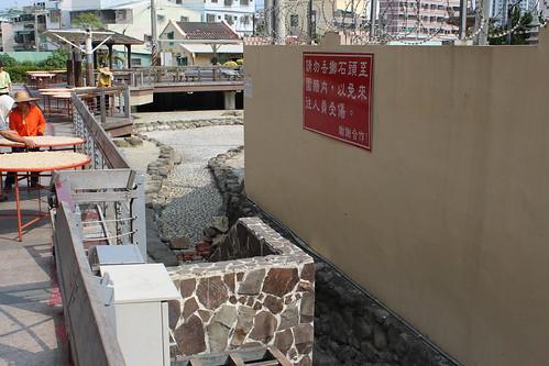 龍巖冽泉有可能去水泥化嗎?