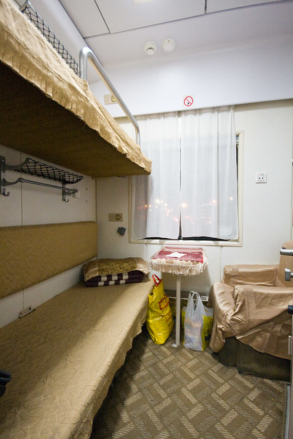 First class berth trans siberian trans mongolian for Trans siberian railway cabins