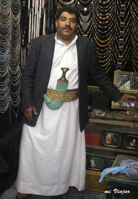 Jambia, parte del atuendo yemení