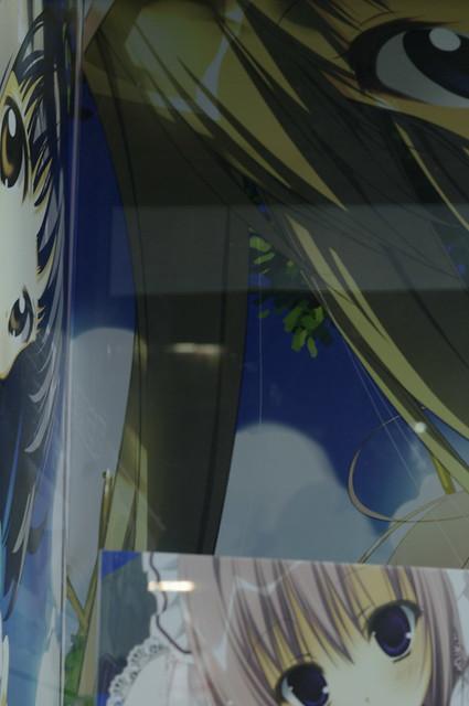 アキバ☆ソフマップ 2号店 ショーウィンドウ 向日葵の教会と長い夏休み
