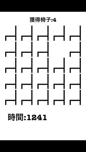 IMG_6116