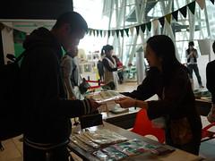 ベルリン国際映画祭in仙台20130330_06