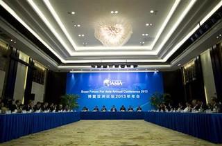 博鳌论坛:英雄不问出身 中国民营企业呼吁取消类别歧视