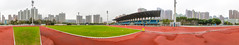 """馬鞍山運動場 Ma On Shan Sports Ground"" / 香港體育建築全景之形 Hong Kong Sports Architecture Panoramic Forms / SML.20130326.7D.36333-SML.20130326.7D.36359-Pano.Cylindrical-360x78"
