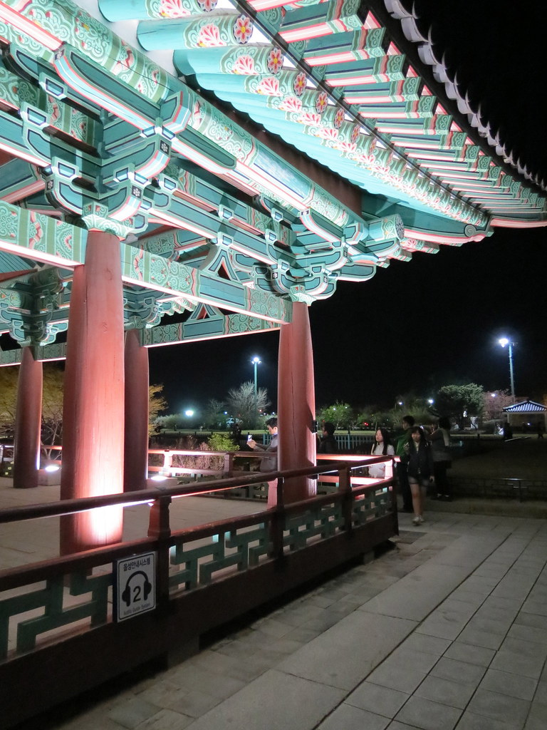 Anapji Pond at night