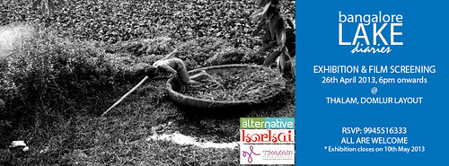 Invite to Photo Exhibition and Film Screening - Lake Diaries