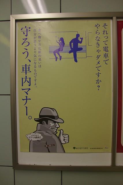 0303 - En el metro