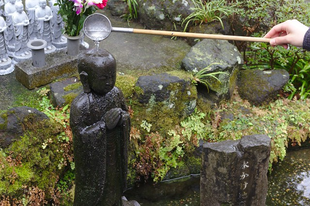 0402 - Kamakura