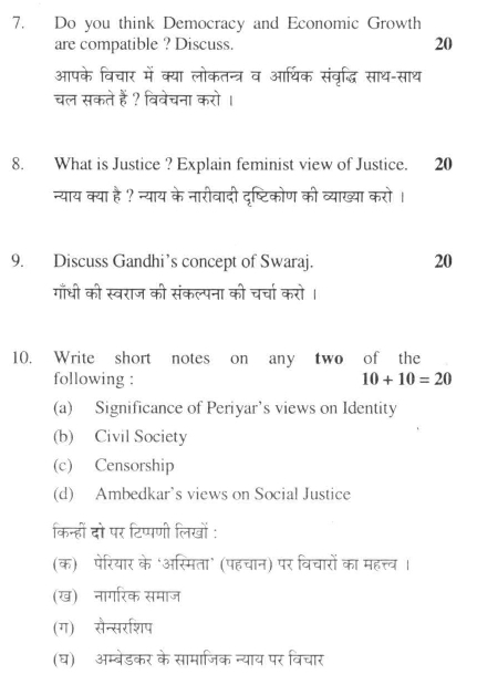 DU SOL B.A. Programme Question Paper -  Political Science (Political Theory and Thought) -  Paper III/IV