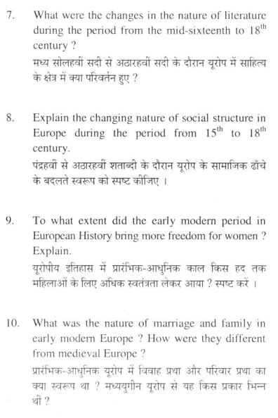 DU SOL B.A. Programme Question Paper -  (HS4) Cultural Transformation in Early Modern Europe: Circa 1500-1800 -  Paper IX
