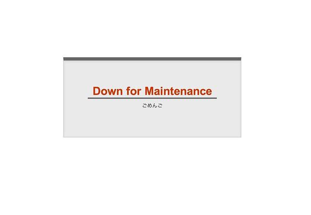 turnout maintenance screen