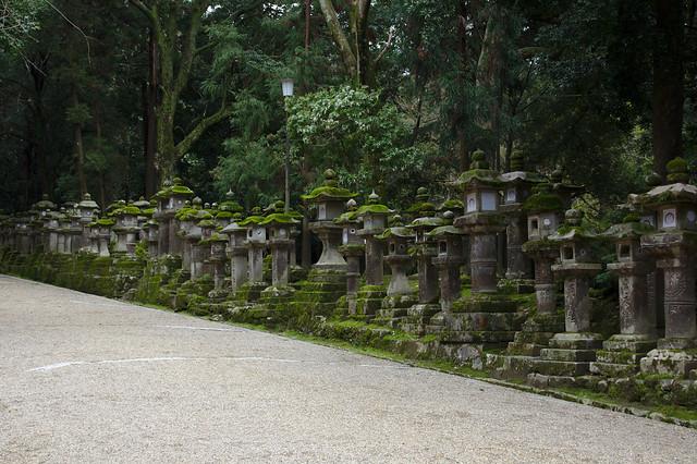 1072 - Nara